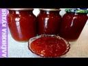 Яблочное повидло самый простой вкусный рецепт приготовления консервации на зиму सेब जाम apple