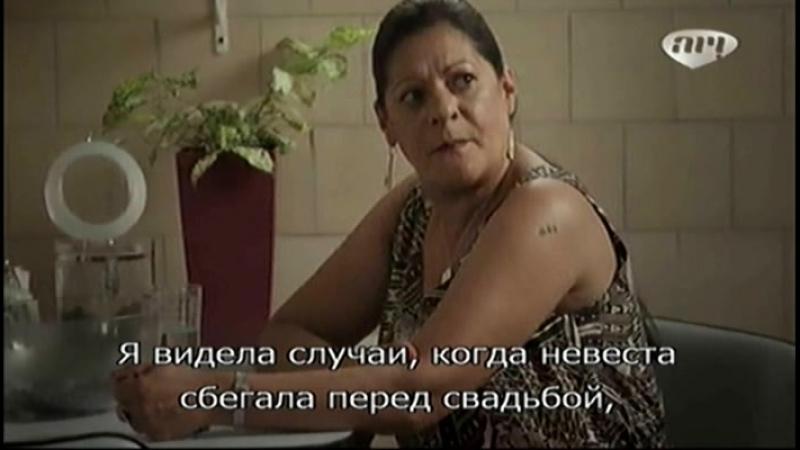Сила желания - 13 серия (Viva, русские субтитры)