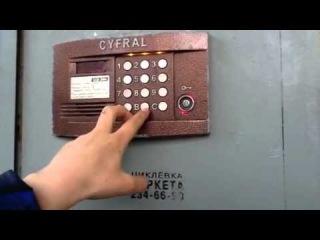 Как открыть домофон ELTIS ( секретный код Версия 2. 81 видеозапись