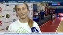 Новости на Россия 24 • Кириленко провел мастер-классы во Владивостоке