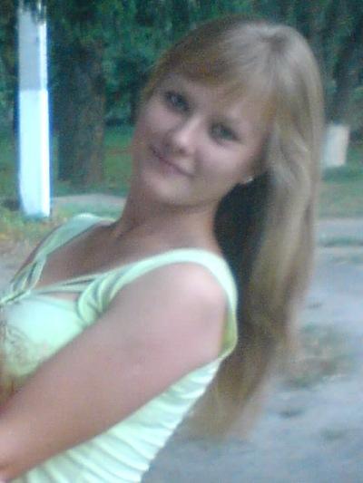 Катя Трокаль, 10 декабря 1992, Тверь, id199906137