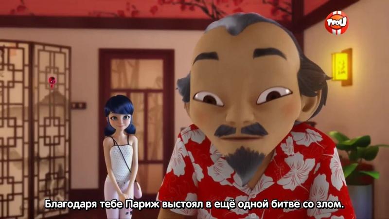 (Русск.субт)Сезон 2 Серия 10 - «Сапотис» (Русские субтитры)
