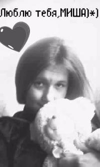 Оленька Юманкина, 27 февраля , Киев, id172948005