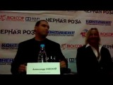Александр НЕВСКИЙ о своем фильме «Чёрная роза»-пресс(1)