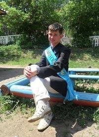 Данил-Анатольевич Лапин, 28 мая 1995, Килемары, id221268327