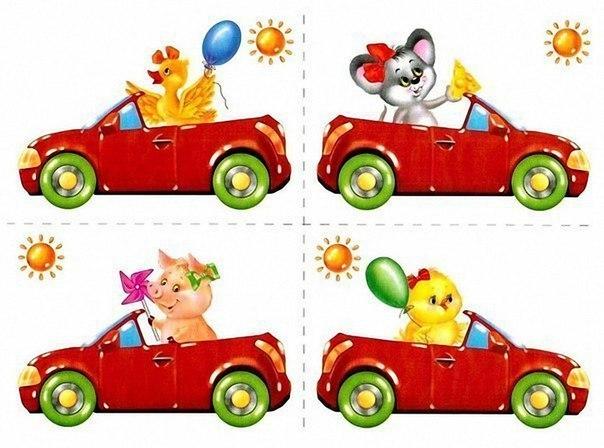 НАСТОЛЬНАЯ ИГРА «НАПРАВО-НАЛЕВО» Игра для детей дошкольного возраста, при помощи которой малыши научатся различать понятия «справа-слева», «направо-налево», ориентироваться в пространстве, а