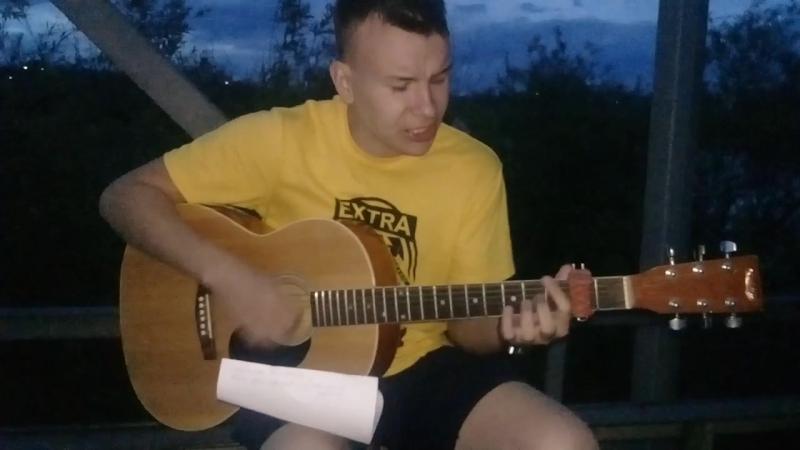 Песенки под гитару
