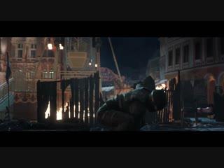 Человек-Паук: Вдали от дома - Трейлер