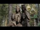 Романовы Век в поисках истины Фильм 2 й Документальный фильм