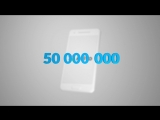 50 000 000