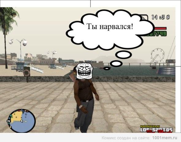 multiplayer criminal russia gta