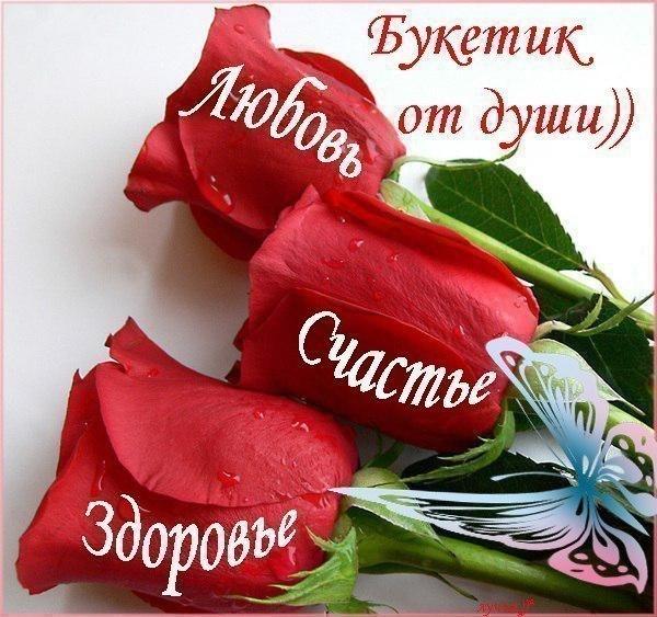 картинки с цветами и надписями