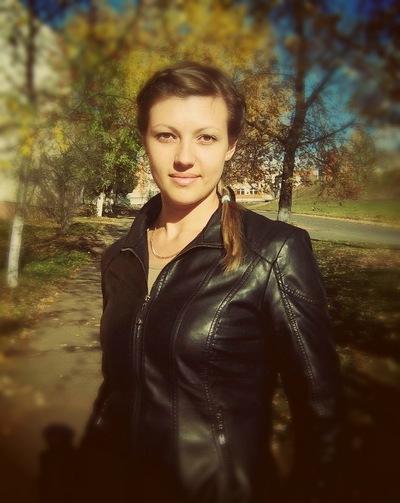 Наталья Чехович, 7 сентября 1988, Уфа, id20452374