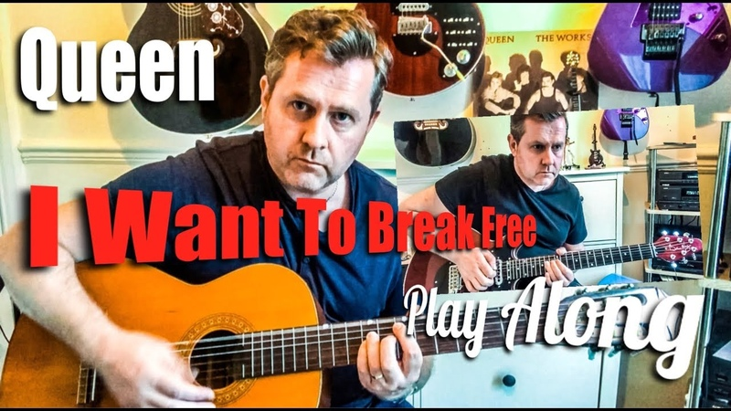 Queen - I Want To Break Free - Guitar Play Along (Guitar Tab Chords)