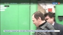 Новости на Россия 24 • Сергея Мавроди похоронят на деньги, которые дали вкладчики его новой пирамиды