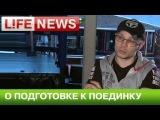 Тренер Александра Поветкина рассказал о подготовке к бою с Чарром
