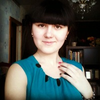 Вероника Герасимчук