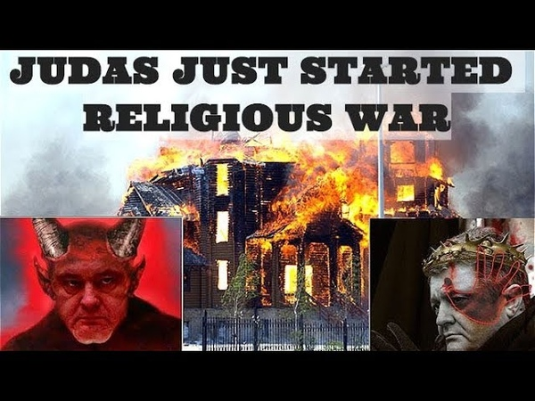 Poroshenko Started Persecution Of The Orthodox Christians Ukraine Is On The Edge Of Religious War