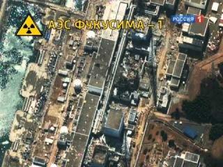 Россия 1. Японский Чернобыль-Авария на Фукусиме. 2013