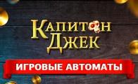 Играть Бесплатно Слот Игры По Онлайн