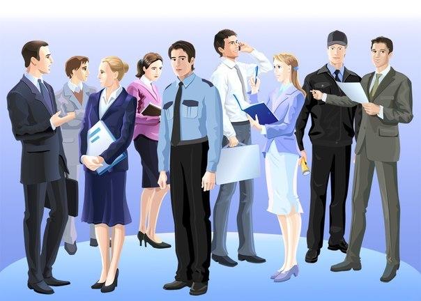 Характеристика професій
