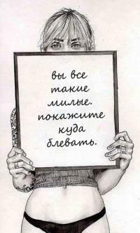 Катерина Рыжая, 10 августа 1991, Москва, id179585740