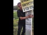 В Пятигорске мужик перебрал с водочкой и решил удержать спящий столб