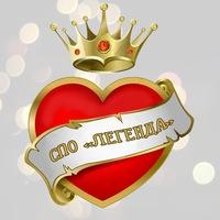 """Логотип СПО """"ЛЕГЕНДА"""" / Legend's NEWS"""
