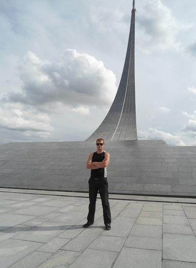 Сергей Андрюшин, 7 ноября 1985, Балакирево, id29504204