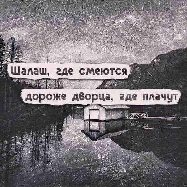 ксюшка мини контакт:
