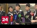 Экипаж рейса Сургут - Москва угонщик самолета не был пьян - Россия 24