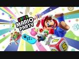 Super Mario Party — уже на Nintendo Switch!