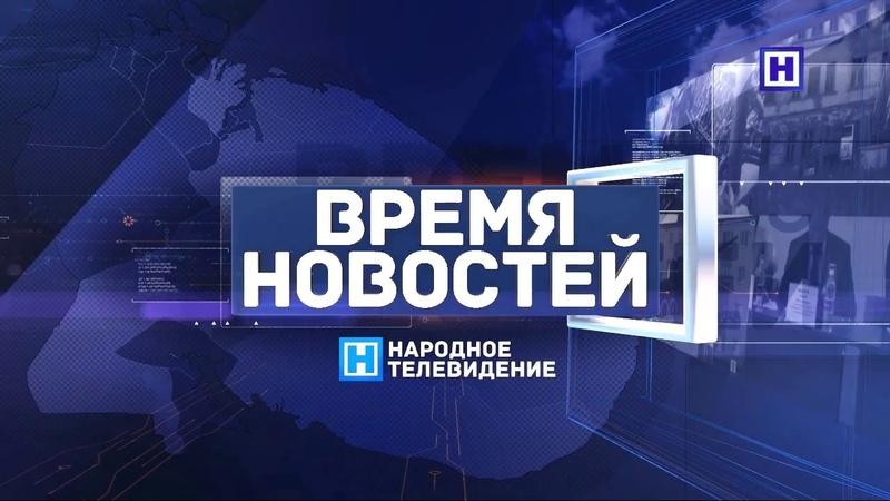 Быть или не быть больнице в Зеленоборском?