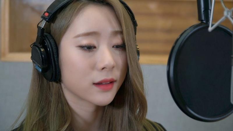 [MV] 여우각시별 (Where Stars Land) OST Part.6 유연정 (우주소녀) – 마음이 하는 일 (Stay with you)