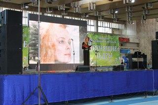 Выступление исполнительного директора Фонда АНАСТАСИЯ Ладиловой Майи