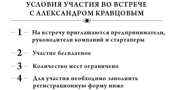 Адрес места проведения.  Hotel Hyundai, ул. Семеновская, д. 29.
