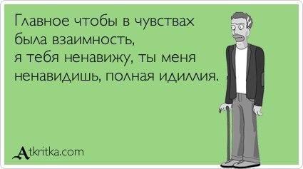 http://cs405922.userapi.com/v405922232/32d3/ugHUrFN2bM8.jpg