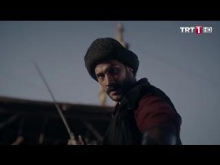 Воскресший Эртугрул / Dirilis Ertugrul - (28 серия)