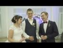 Видео отзыв Алексей и Анастасия