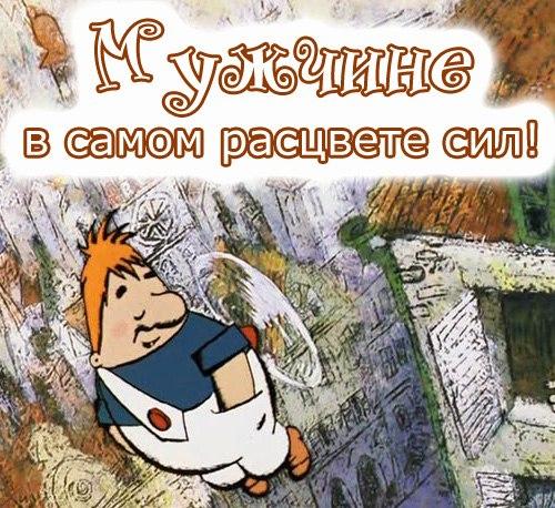 Олег Евгеньевич Меньшиков S8HOgoYc_-s