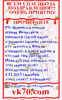 Стьопа Федишин, 11 октября 1990, Борислав, id35103027