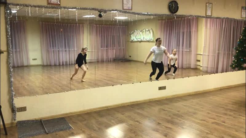 Силуэт детки танец под Моану