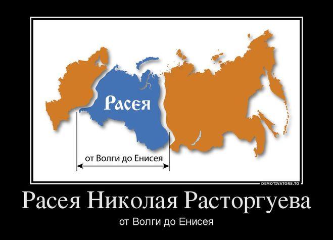 У Януковича дом под Ростовом, а его сын купил особняк в Барвихе, - Гелетей - Цензор.НЕТ 8672