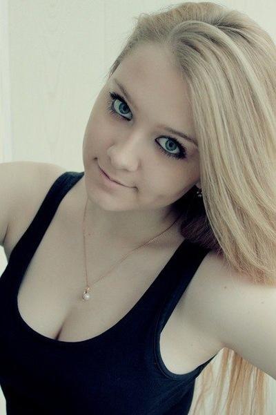 Кристинока Алексеева, 17 января 1997, Хабаровск, id196425571