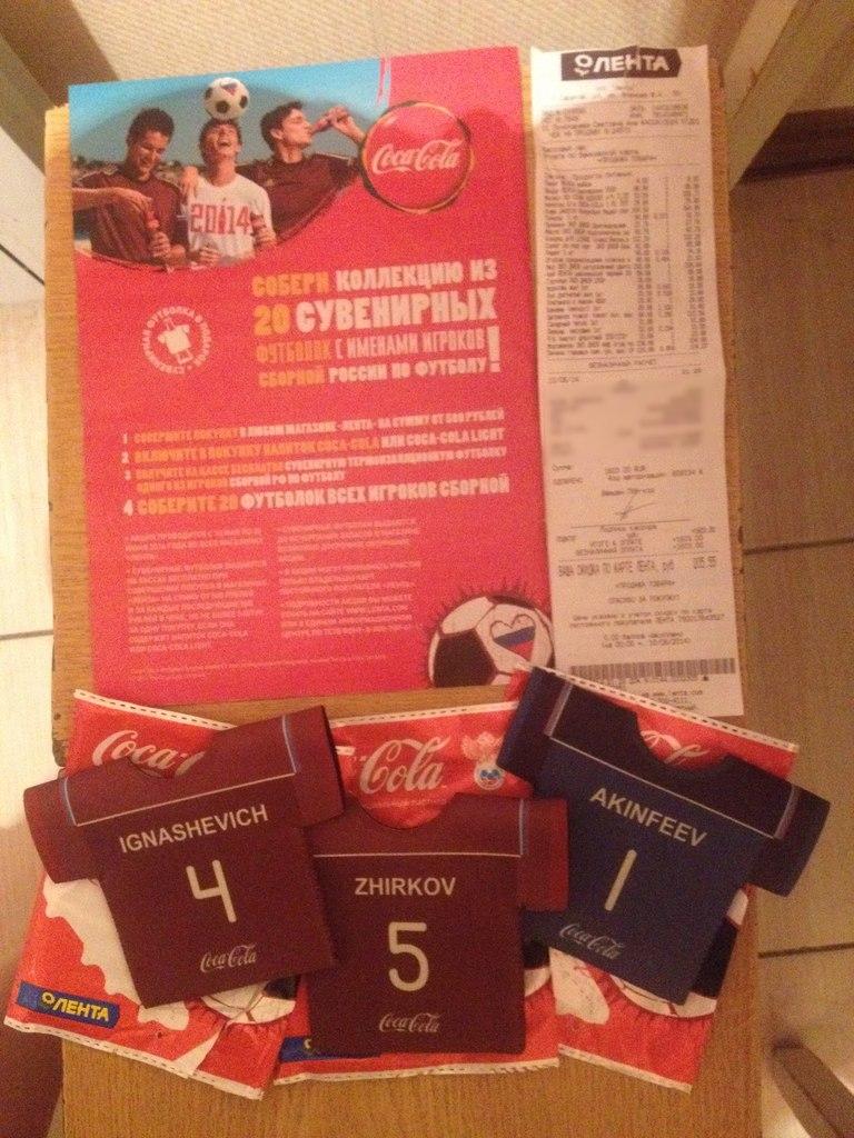 """Совместная акция от магазина """"Лента"""" и """"CocaCola"""""""