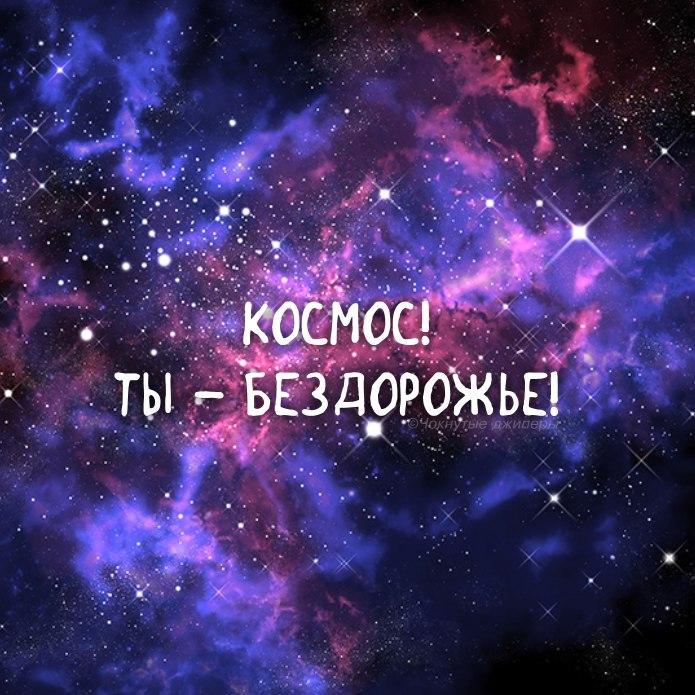 https://pp.userapi.com/c846219/v846219344/20dd2/rlqmU0_O6I0.jpg