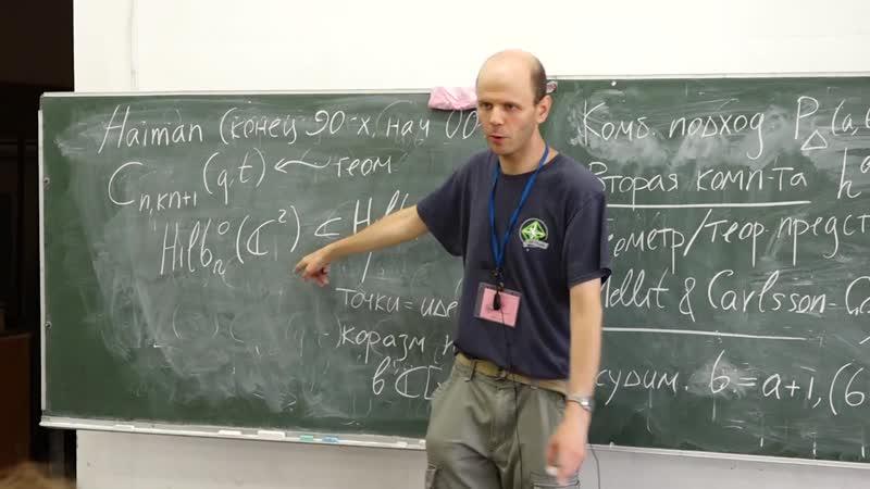 комбинаторика и алгебраическая геометрия занятие 1