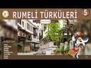 Gültekin ve Ekrem Balkan Rüzgarı Rumeli Türküleri 5
