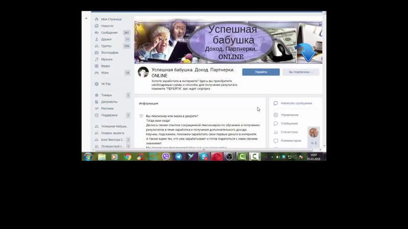 Продающие группы в Одноклассниках От создания до первых продаж! Тренинг с Юлией Литвиной!