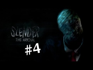 FKingPlay: Slender - The Arrival (Part 4)